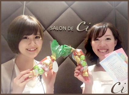 お菓子2のコピー
