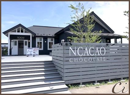 チョコレート店のコピー
