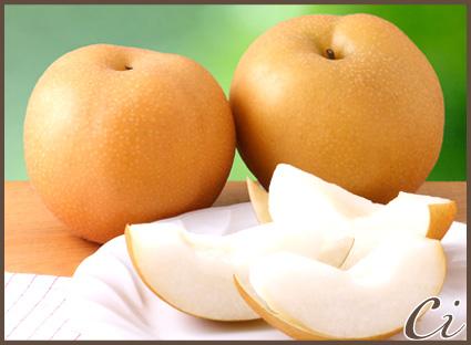 梨のコピー