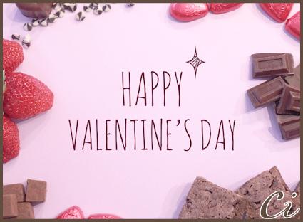 valentineのコピー