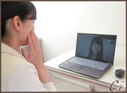 肌診断の画像1
