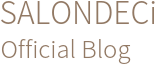 SALONDECi 公式ブログ